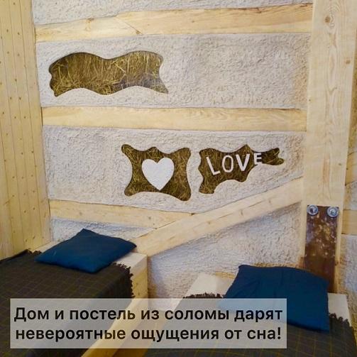 yaradom_love-1.jpg